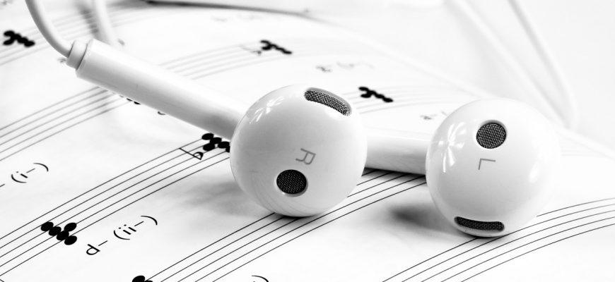 music-1874621_1280