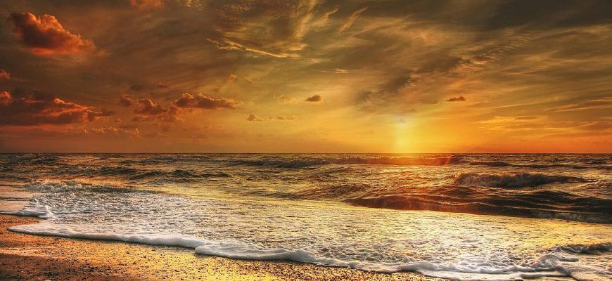 sunset-2191645_1280